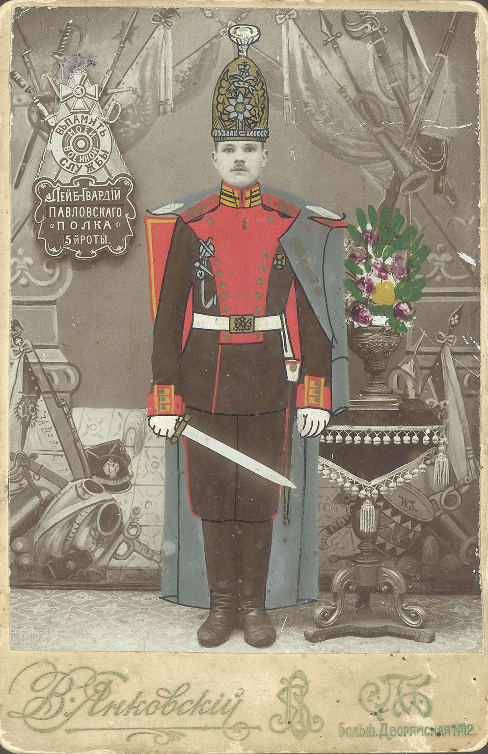 P.T. Ivanov First year of the military service, Saint Petersburg, 1911