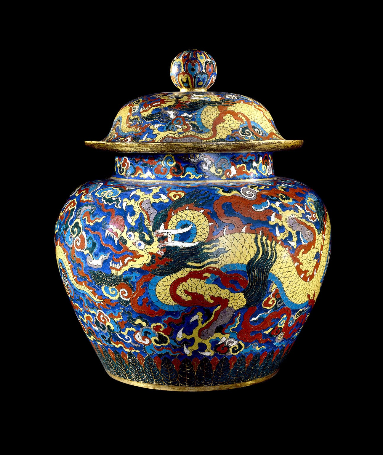 Cloisonné enamel jar and cover with dragons, Xuande mark and period (1426-1435), Beijing