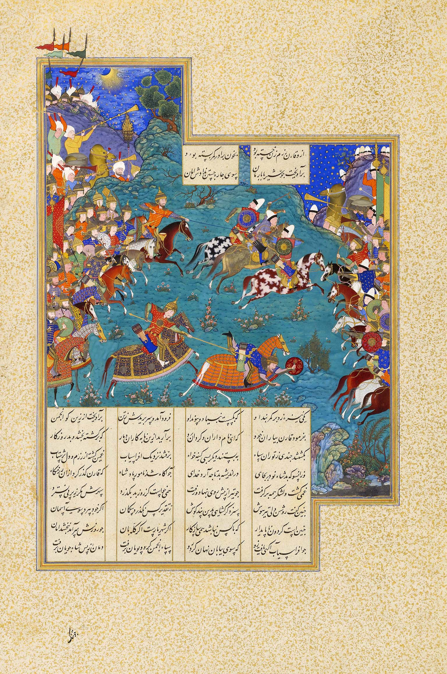 Detached folio from an illuminated manuscript of the Shahnameh for Shah Tahmasp, 1525-1535, Tabriz