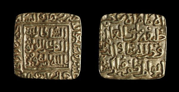 Collection of Muhammedan coins