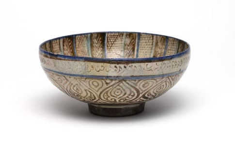 7 pieces of Persian pottery