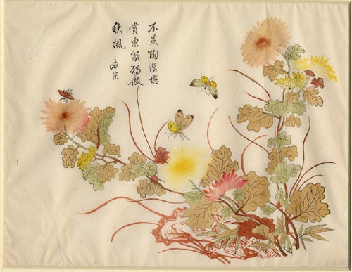 Chinese colour prints