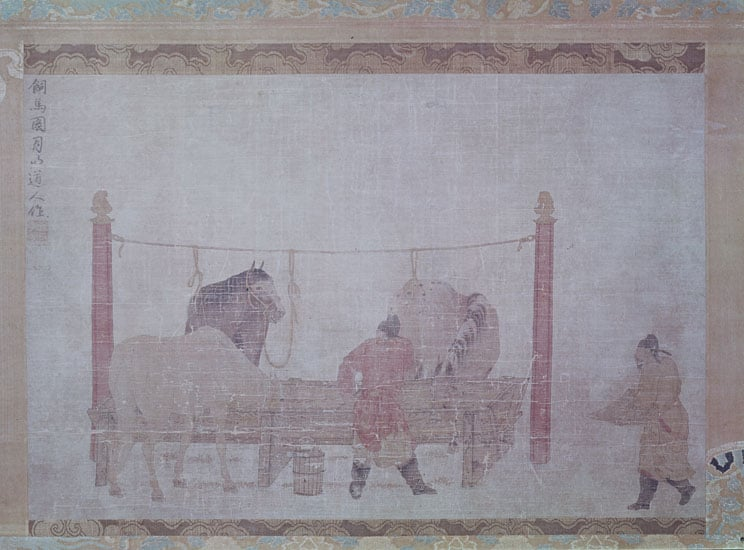 The Eumorfopoulos Collection: Paintings