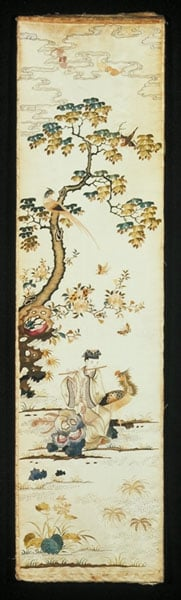Four Chinese Embroideries