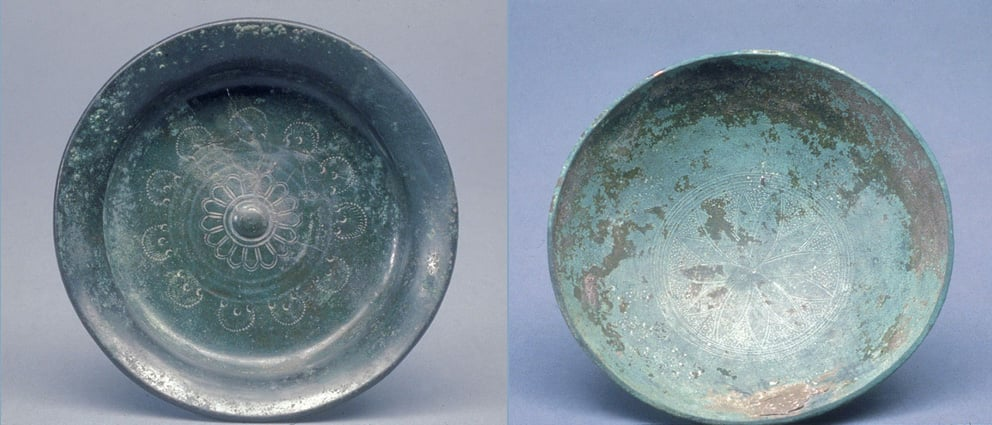 Two bronze drinking bowls from ancient Iran