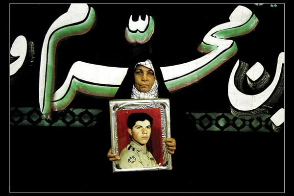 Mothers of Martyrs (Art Fund Collection of Middle Eastern Photography)