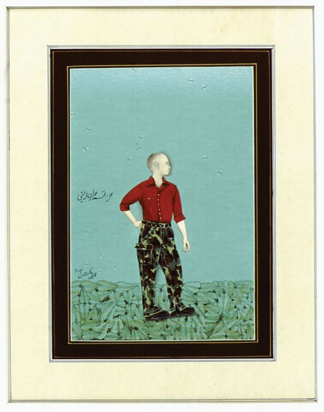 1) Standing figure with camouflage pantaloons; 2) This Leprous Brightness, nine parts